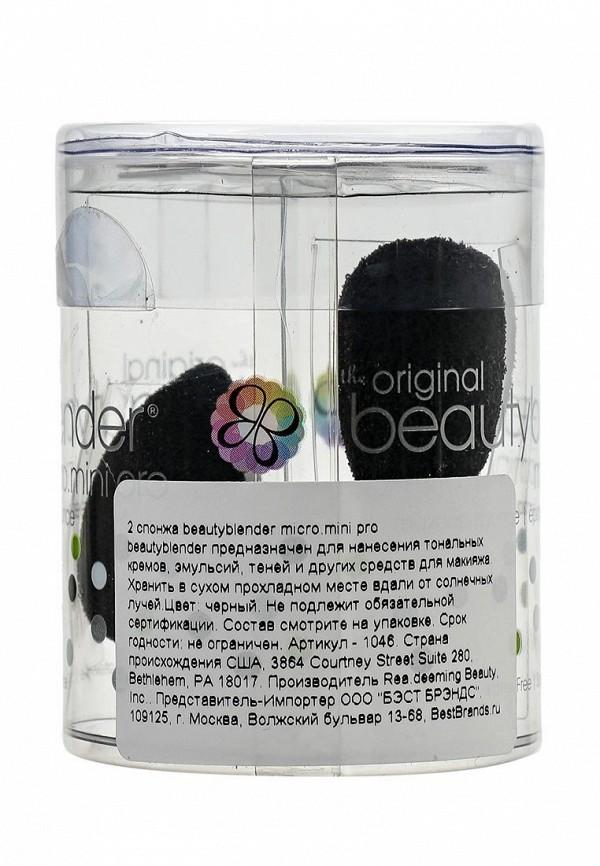 Спонж для макияжа beautyblender beautyblender micro.mini pro