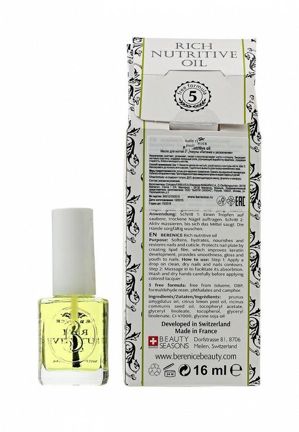 Масло Berenice для ногтей и кутикулы Питание и увлажнение Rich nutritive oil, 16 мл.