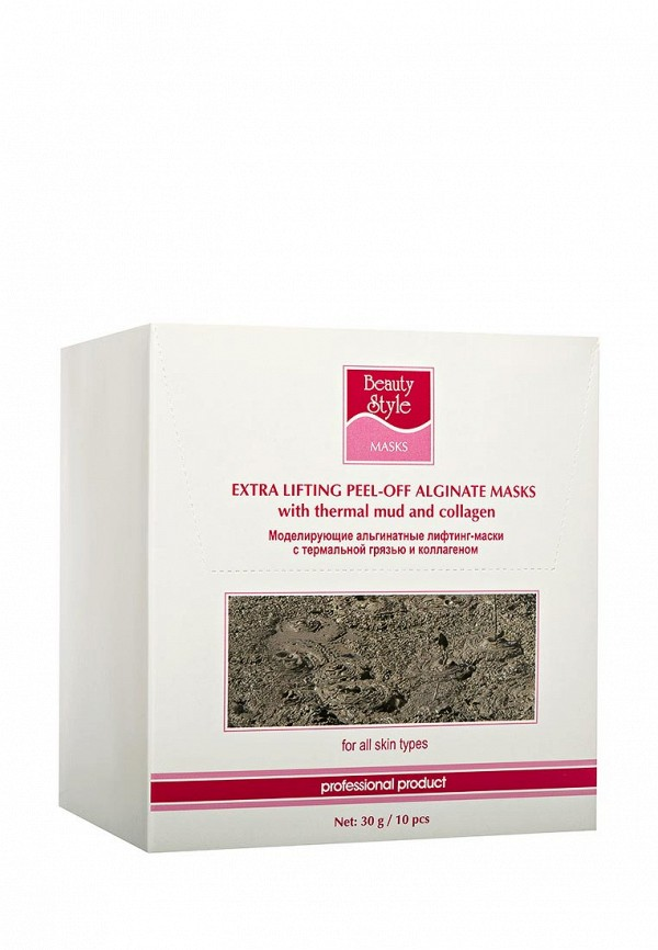 Набор масок Beauty Style Моделирующая с термальной грязью и коллагеном, 30 гр