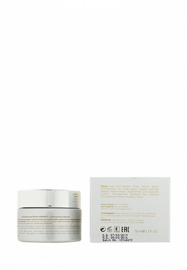 Маска для лица Beauty Style Успокаивающая с увлажняющим эф-том Комфорт, 50 мл