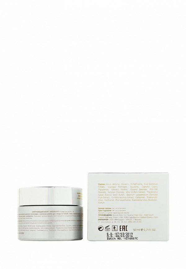 Крем Beauty Style Смягчающий Комфорт, 50 мл