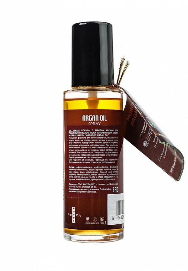 Спрей Beauty Style для сухих волос с маслом арганы, 100 мл