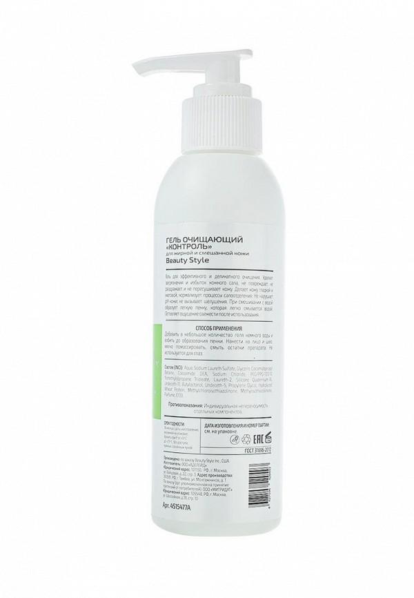 Гель Beauty Style Очищающий для жирной и смешанной кожи Контроль, 150 мл