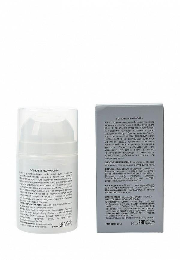 Крем Beauty Style Комфорт для чувствительной кожи, 50 мл