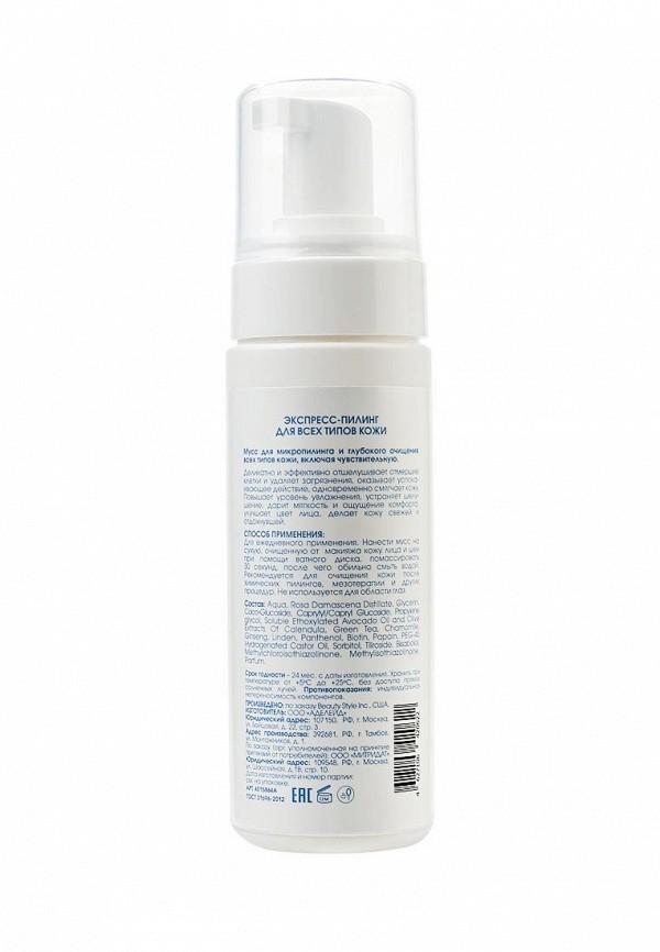 Экспресс-пилинг Beauty Style для всех типов кожи с омолаживающим эффектом, 150 мл