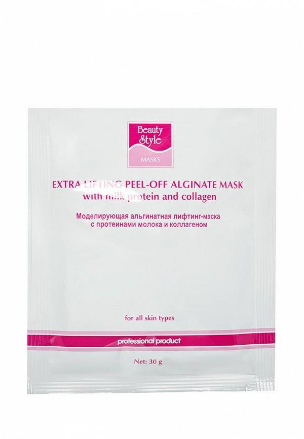 Маска Beauty Style Моделирующая альгинатная с протеинами молока и коллагеном, 30 гр