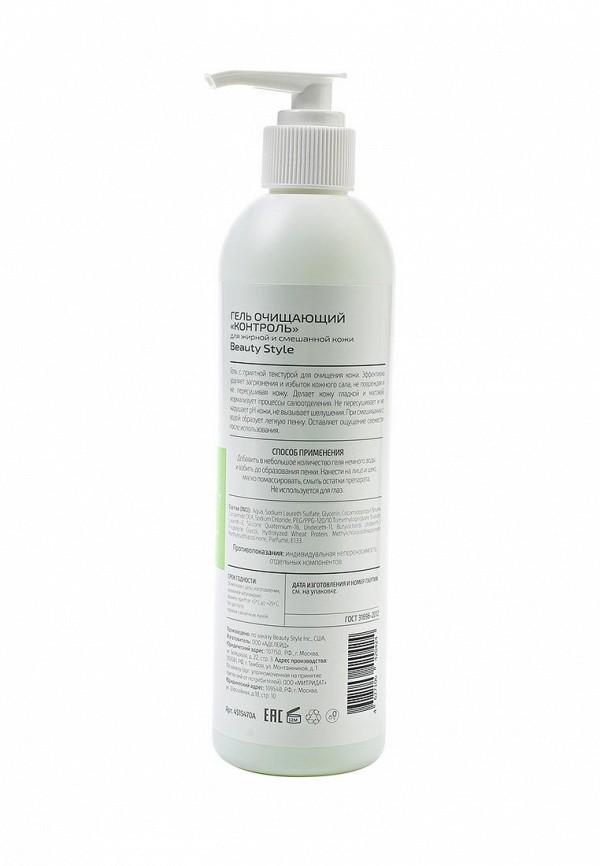Гель для умывания Beauty Style Очищающий для жирной и смешанной кожи Контроль, 300 мл