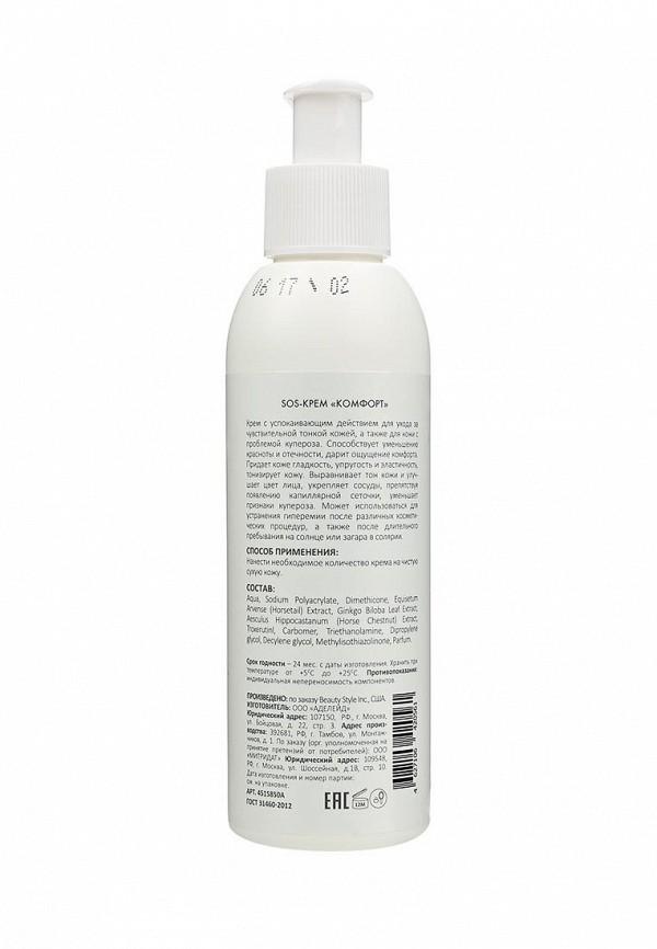 Крем для тела Beauty Style Комфорт для чувствительной кожи , 150 мл