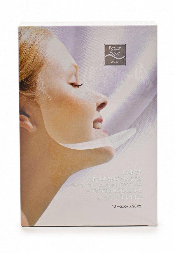 Маска Beauty Style шелковая для лица с хитозаном (10шт)