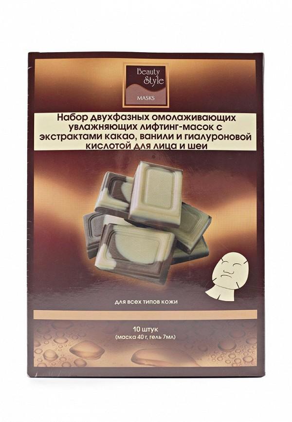 Маска Beauty Style для лица тонизирующая с какао и гиалуроновой кислотой