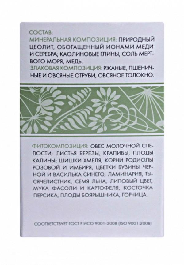 Маска для лица БиоБьюти №1 лифтинг, 50 г