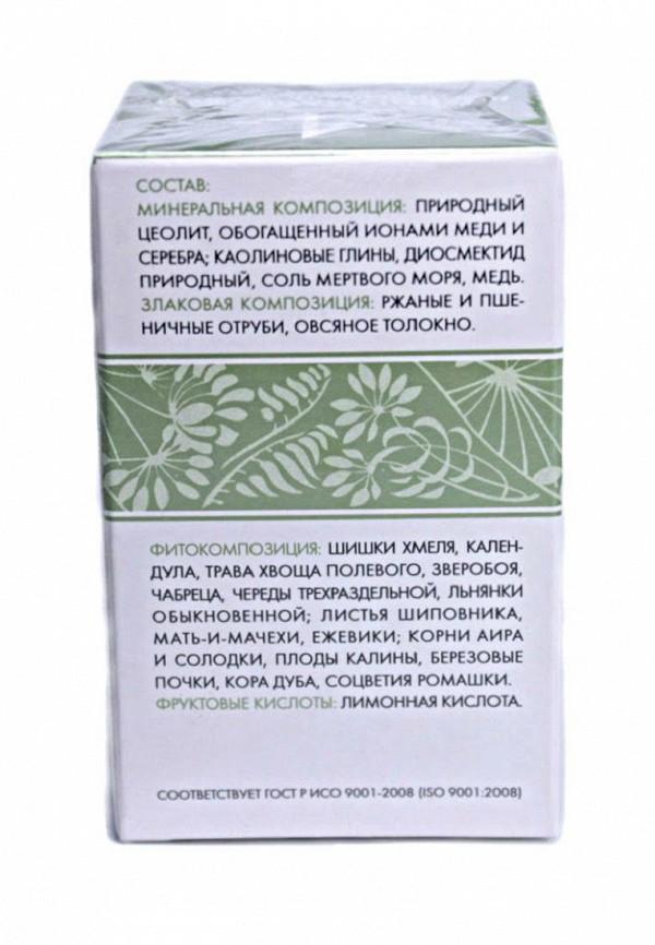 Маска для лица БиоБьюти №4 для проблемной кожи, 50 г