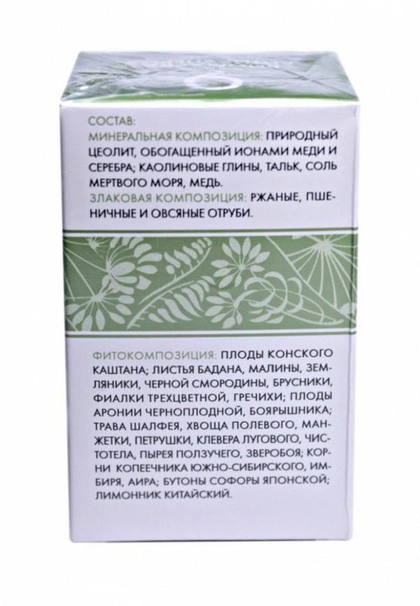 Маска для лица БиоБьюти №9 антикупероз, 50 г