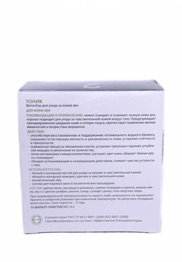 Тоник для лица БиоБьюти №2 для кожи век, 10 пакетиков
