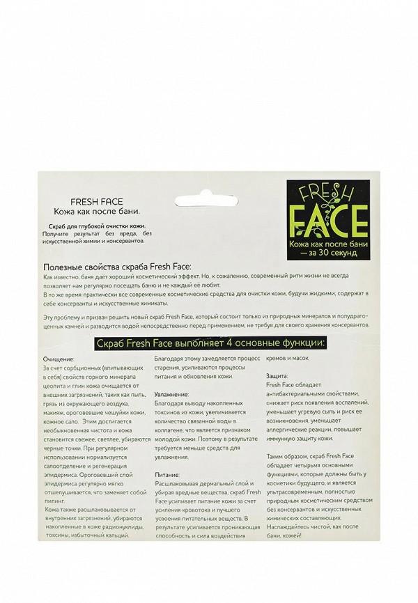 Скраб для лица БиоБьюти Фрэш фейс для сухой кожи, 18 гр