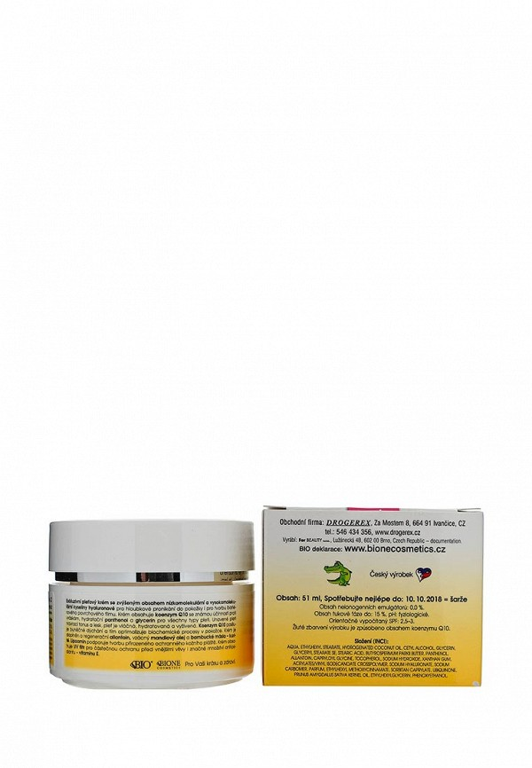 Крем для лица Bione Cosmetics дневной с гиалуроновой кислотой Гиалуроновая жизнь