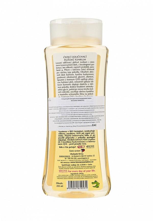 Тоник для лица Bione Cosmetics Очищающий Гиалуроновая жизнь