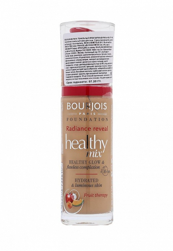 Крем Bourjois Healthy Mix Repack 56 тон (hale clair)