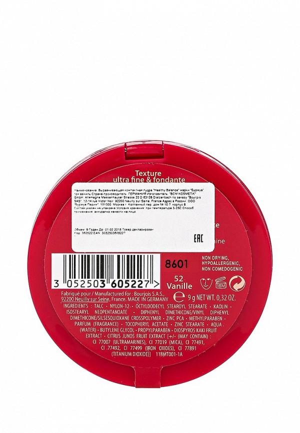 Пудра Bourjois Выравнивающая Компактная Healthy Balance 52 тон vanille