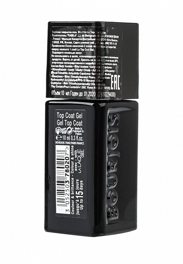 Верхнее покрытие Bourjois гель Le Top Coat Gel