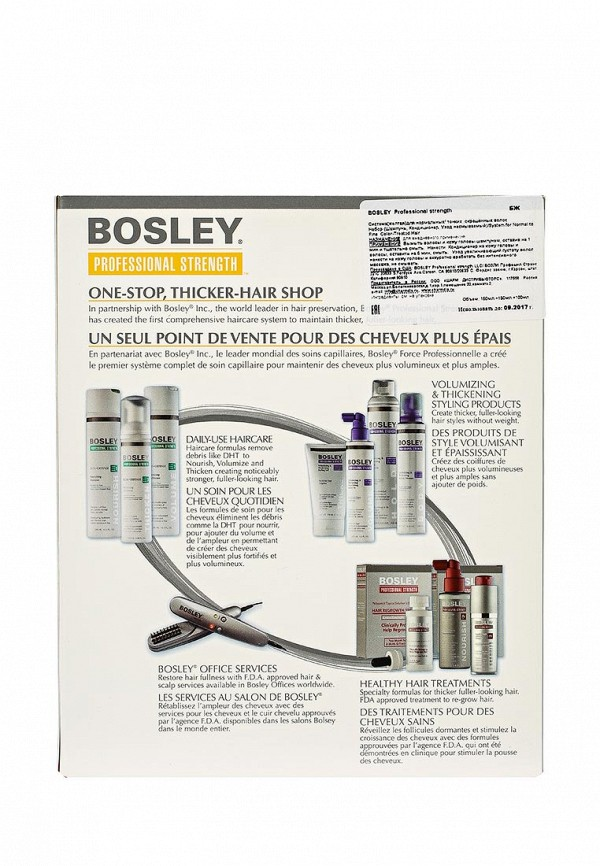 Набор для ухода за волосами Bosley Желтая система для нормальных и тонких окрашенных