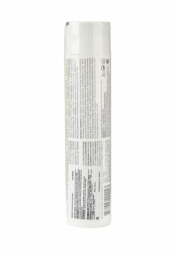 Шампунь Bosley питательный для нормальных и тонких окрашенных волос, 300 мл