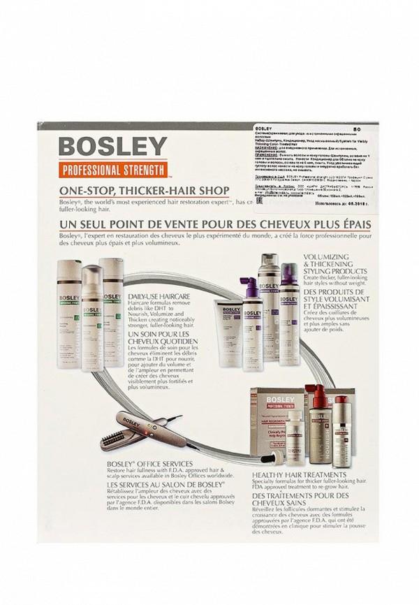 Система Bosley Оранжевая для истонченных окрашенных волос