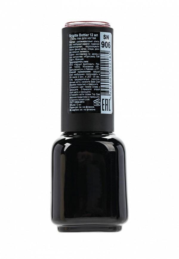 Гель-лак для ногтей Brigitte Bottier Shell Nails тон 906 красный рубин (упаковка 3 шт)
