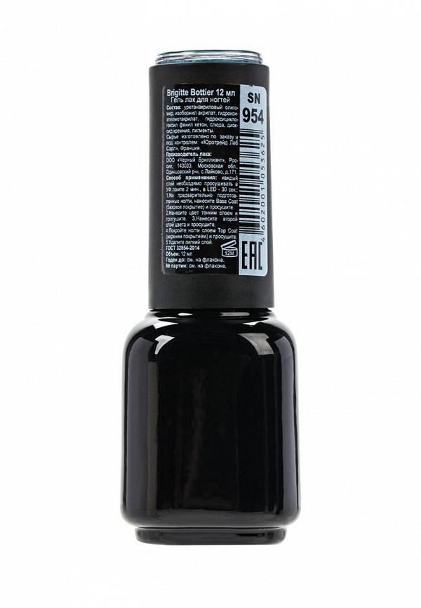 Гель-лак для ногтей Brigitte Bottier Shell Nails тон 954 голубой кошачий глаз (упаковка 3 шт)