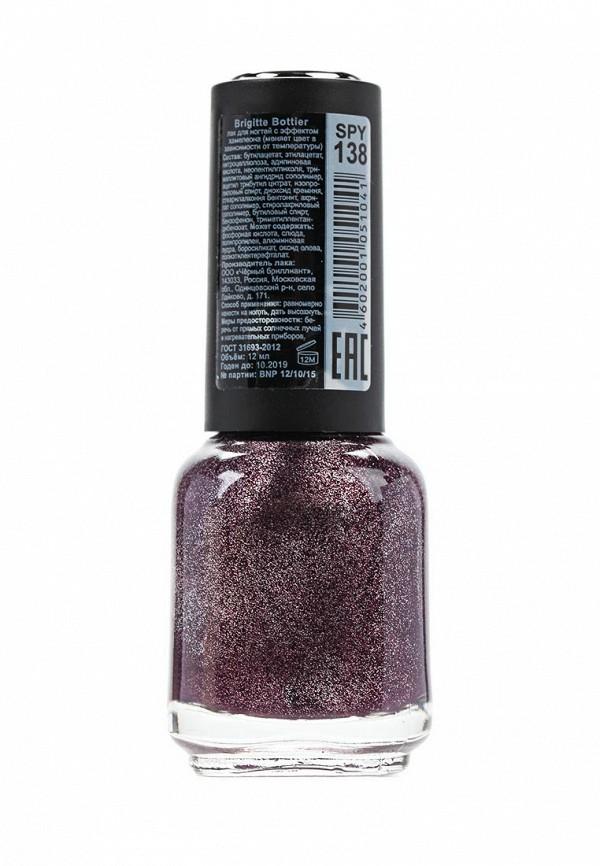 Лак для ногтей Brigitte Bottier Color Spy, тон 138