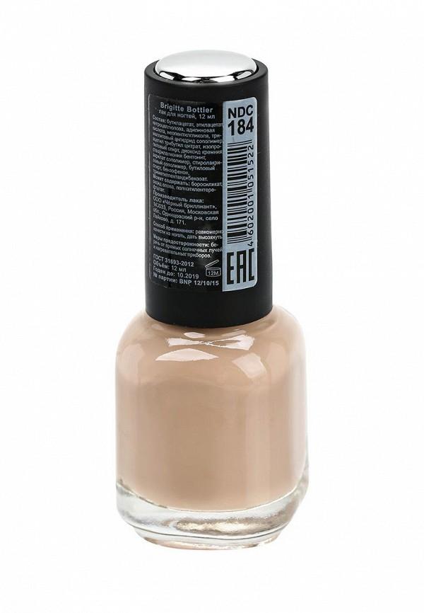Лак для ногтей Brigitte Bottier Nude Collection, тон 184