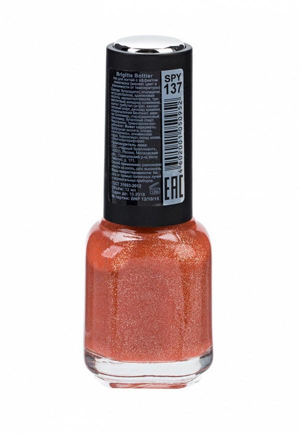 Лак для ногтей Brigitte Bottier Color Spy, тон 137