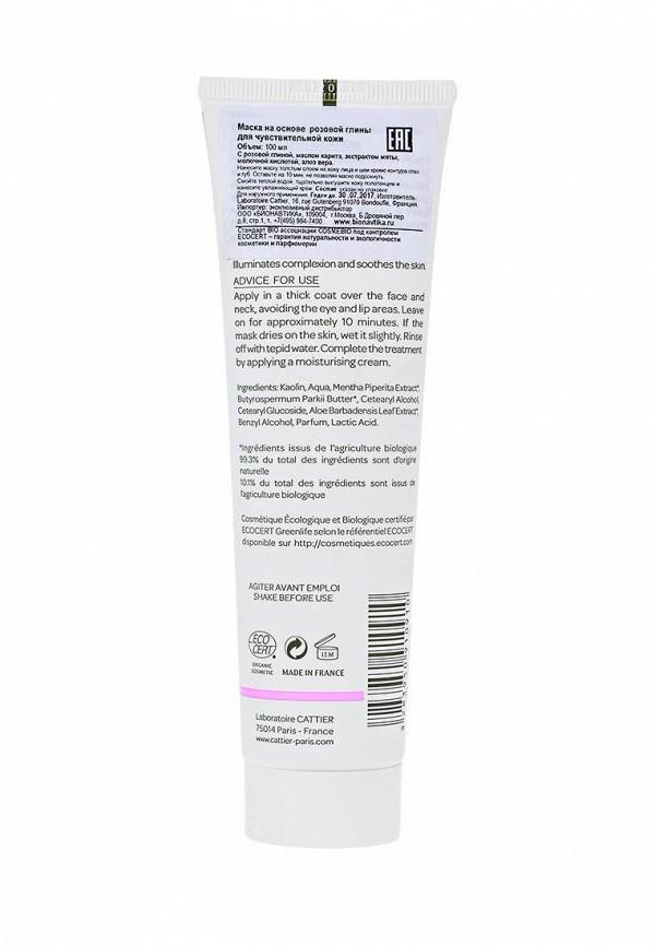 Маска для лица Cattier на основе розовой глины для чувствительной кожи