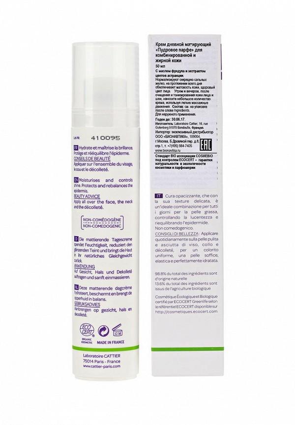 Крем для лица Cattier дневной матирующий Пудровое парфе для комбинированной и жирной кожи , 50 мл