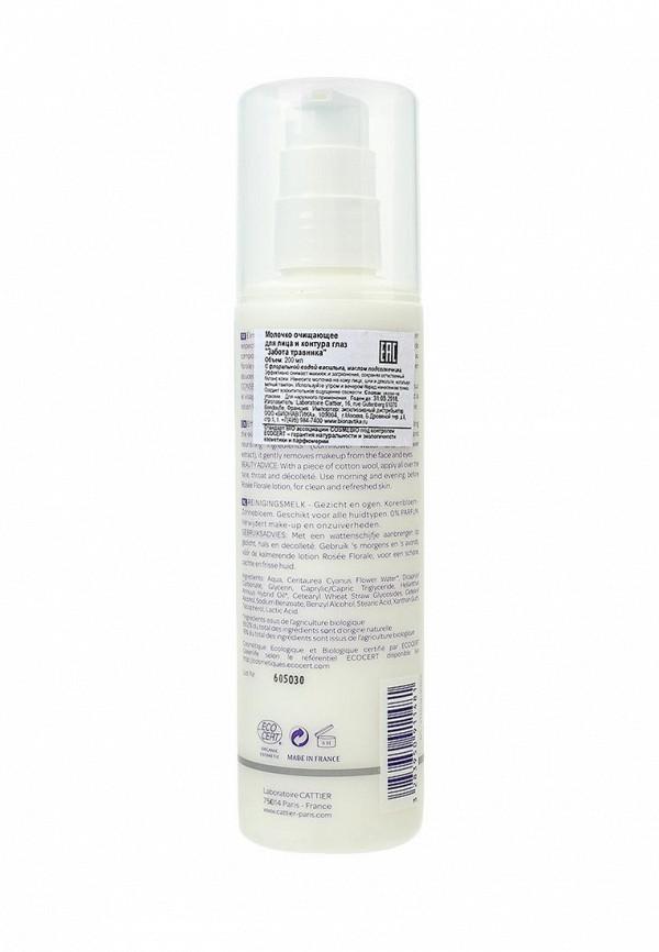 Молочко для лица Cattier очищающее Забота травника, 200 мл