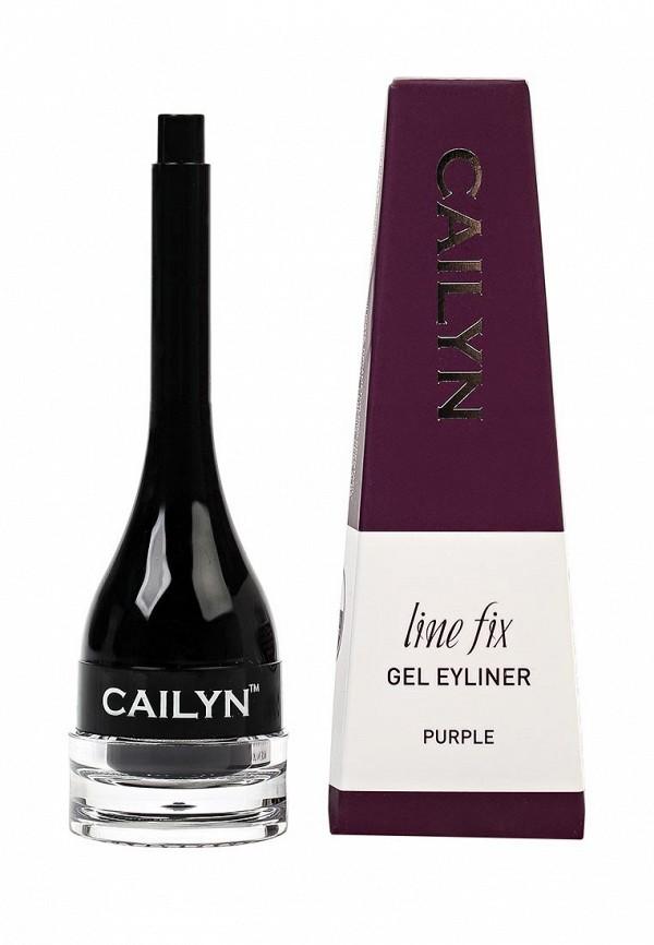 Подводка Cailyn Gel eyeliner Гелевая для глаз, тон 06 Purple, 3,5 гр.