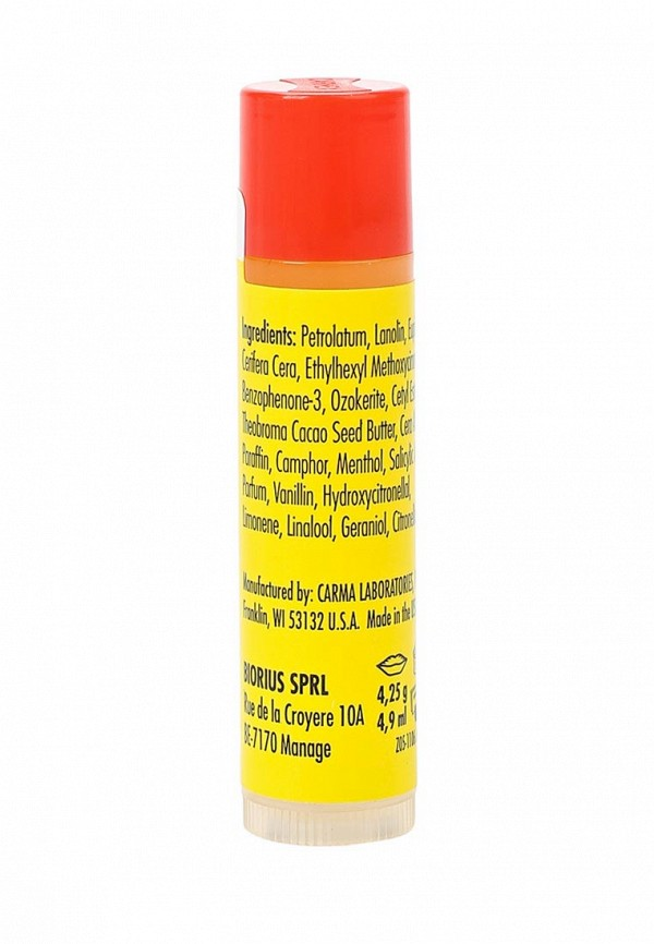 Бальзам Carmex для губ классический с защитным фактором, SPF 15 в стике