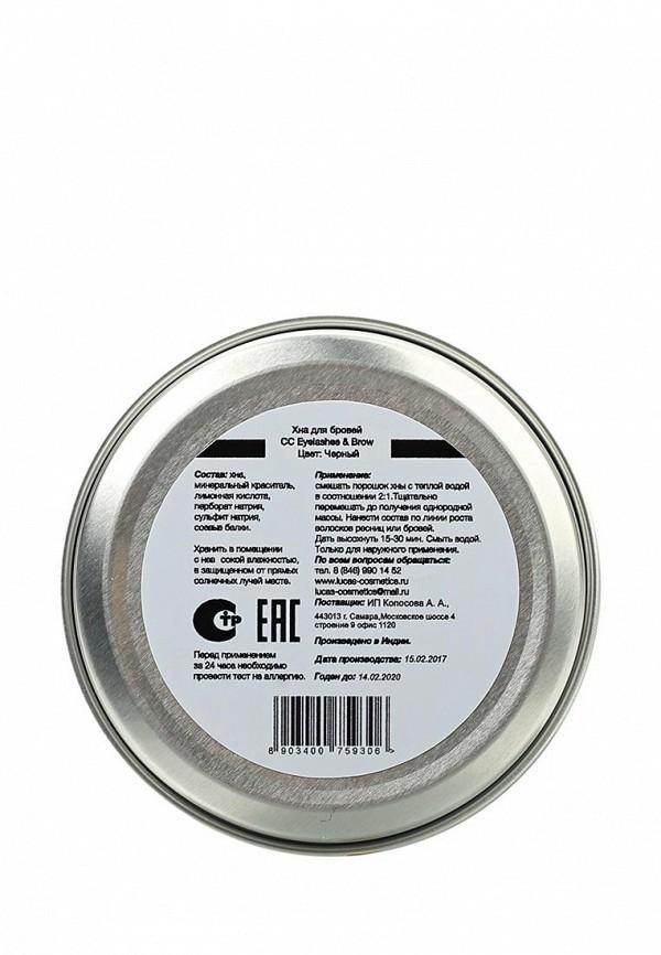 Хна для бровей CC Brow окрашивания в баночке (черная), 10 гр