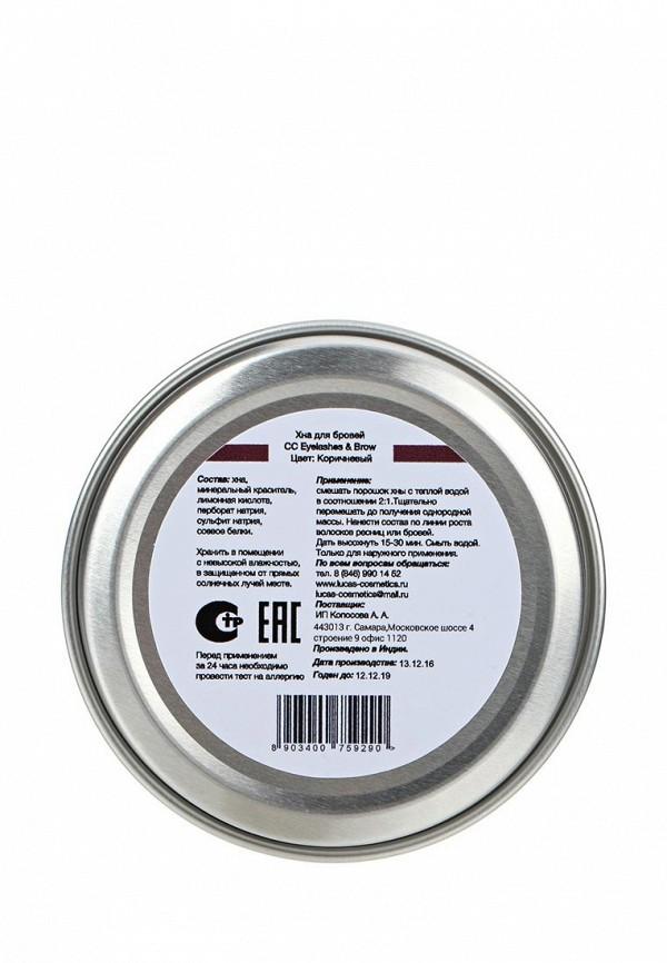 Хна для бровей CC Brow окрашивания в баночке (коричневая), 10 гр