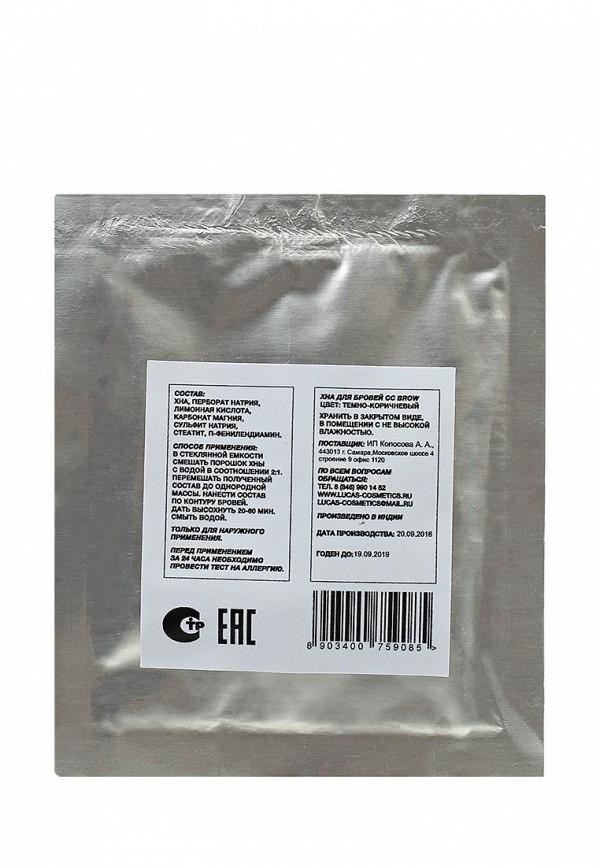 Хна для бровей CC Brow в саше (темно-коричневый), 5 гр