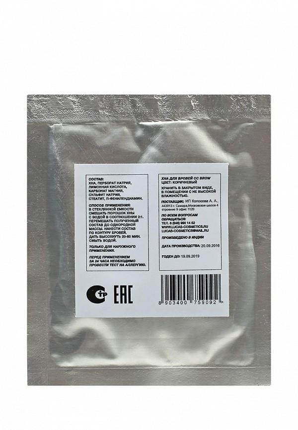 Хна для бровей CC Brow в саше (коричневый), 5 гр