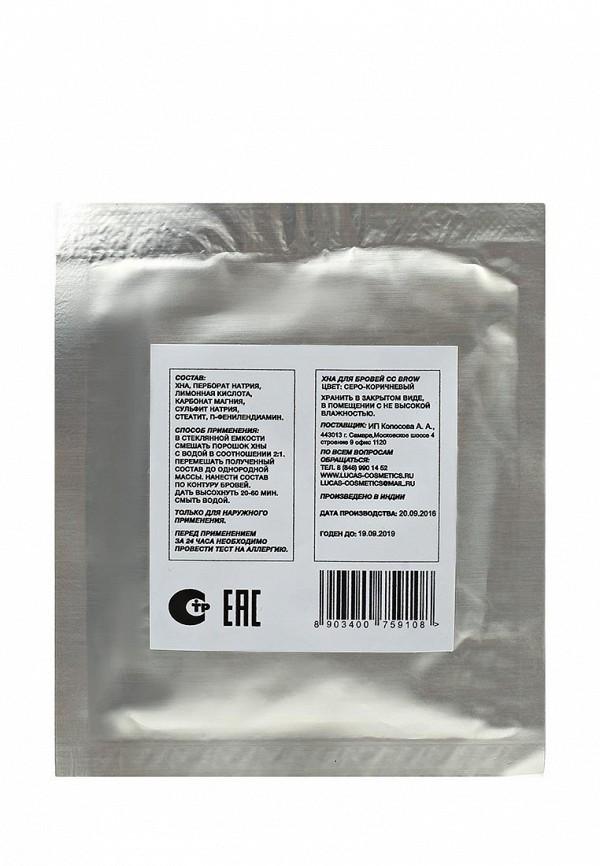 Хна для бровей CC Brow в саше (серо-коричневый), 5 гр