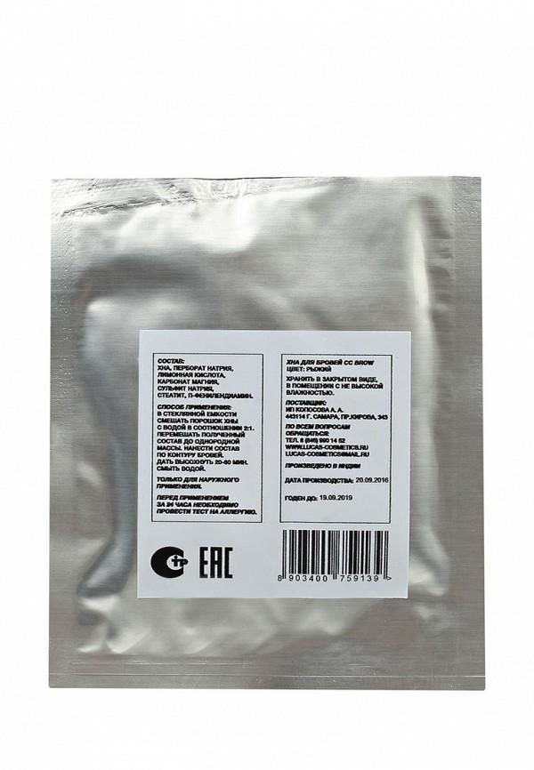 Хна для бровей CC Brow в саше (рыжий), 5 гр