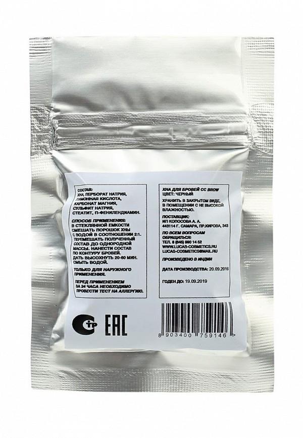 Хна для бровей CC Brow в саше (черный), 10 гр