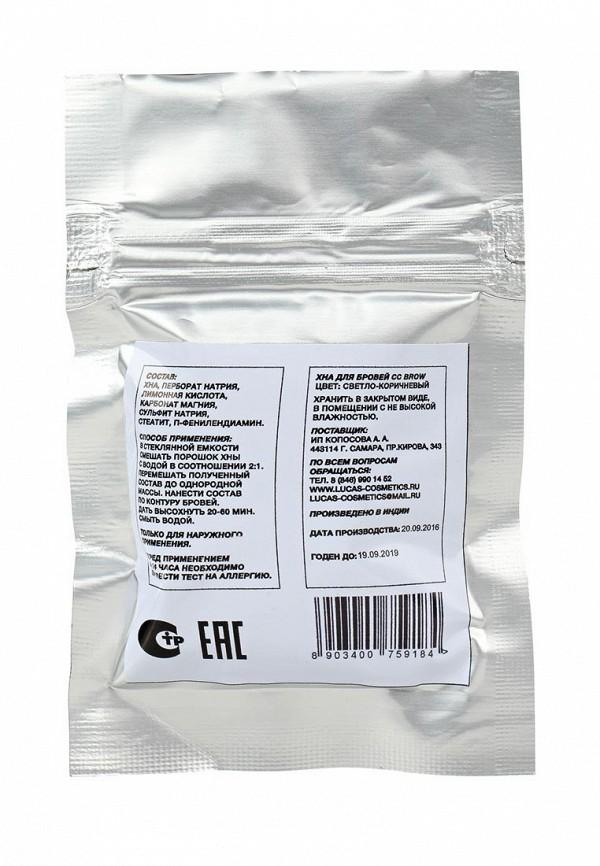 Хна для бровей CC Brow в саше (светло-коричневый), 10 гр