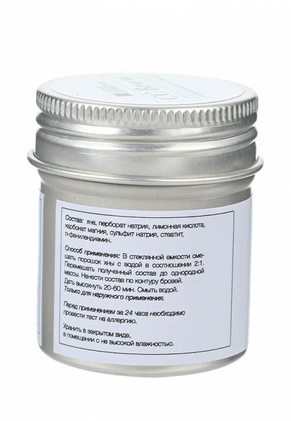 Хна для бровей CC Brow в баночке (темно-коричневый), 5 гр