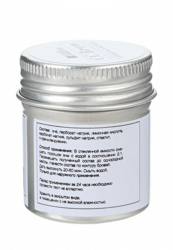 Хна для бровей CC Brow в баночке (русый), 5 гр