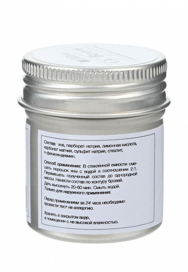 Хна для бровей CC Brow в баночке (черный), 10 гр