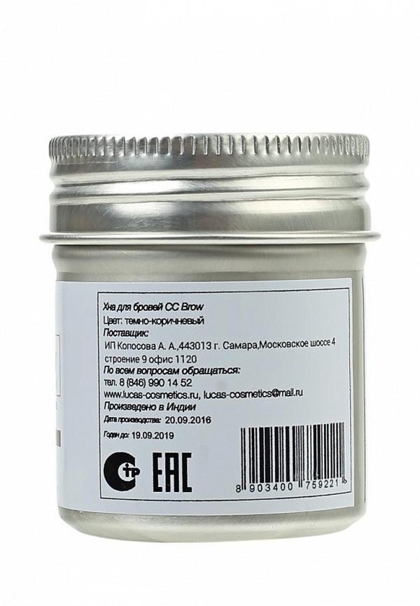 Хна для бровей CC Brow в баночке (темно-коричневый), 10 гр