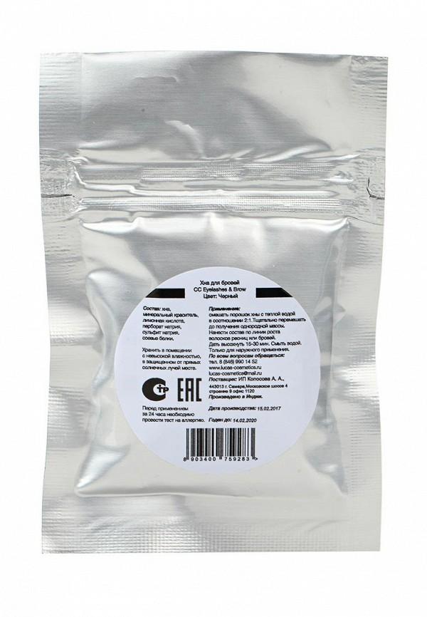 Хна для бровей CC Brow для окрашивания в саше (черная) 10 гр